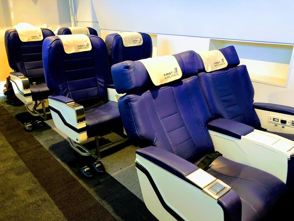 ファーストクラスの座席シート