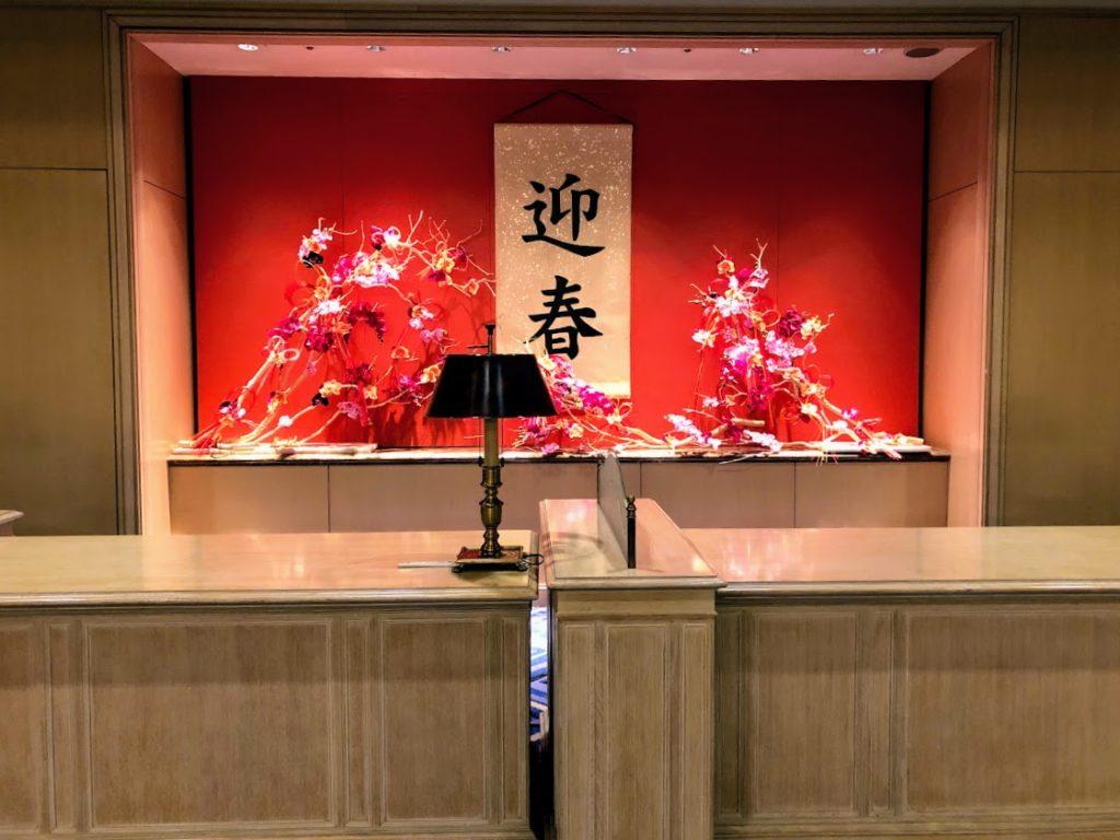 ホテルグランドニッコー東京台場お正月のロビー