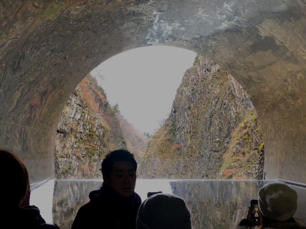 清津峡パノラマステーション