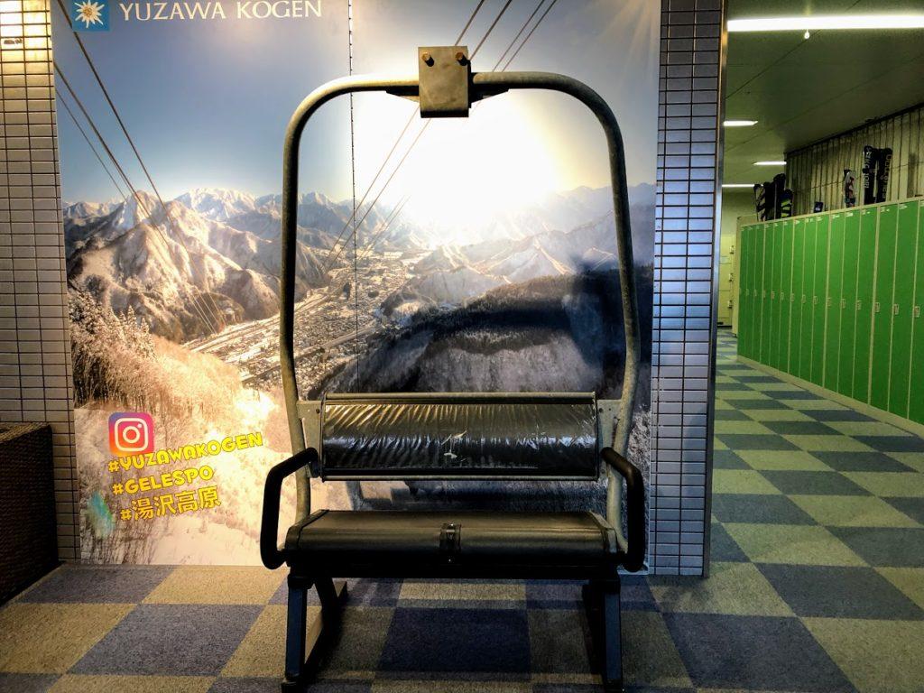 湯沢高原の撮影コーナー