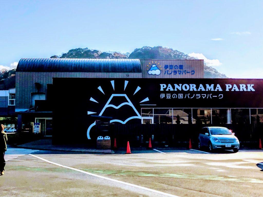 伊豆パノラマパーク