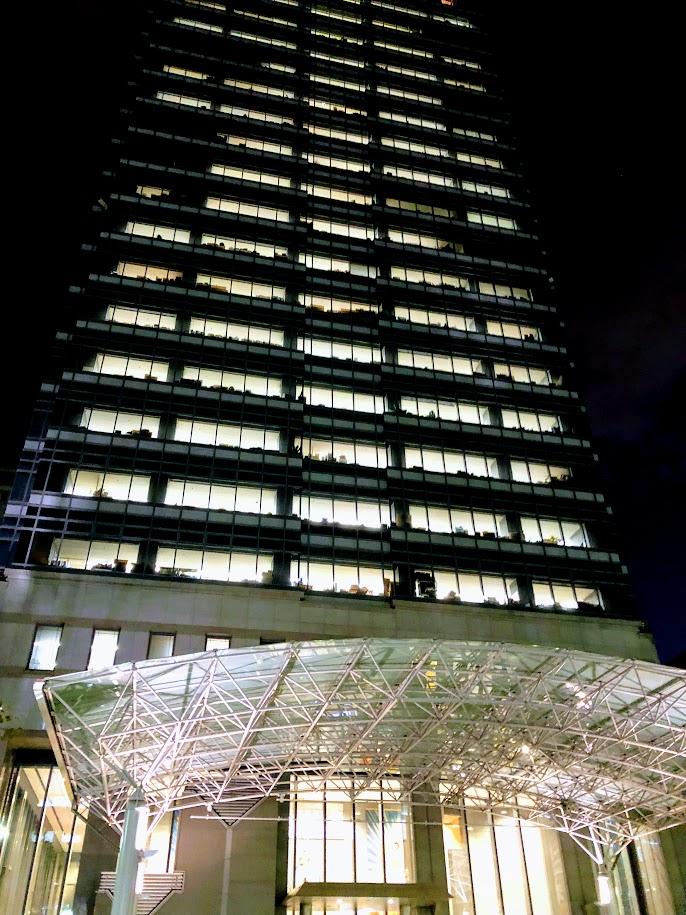 大阪堺市役所
