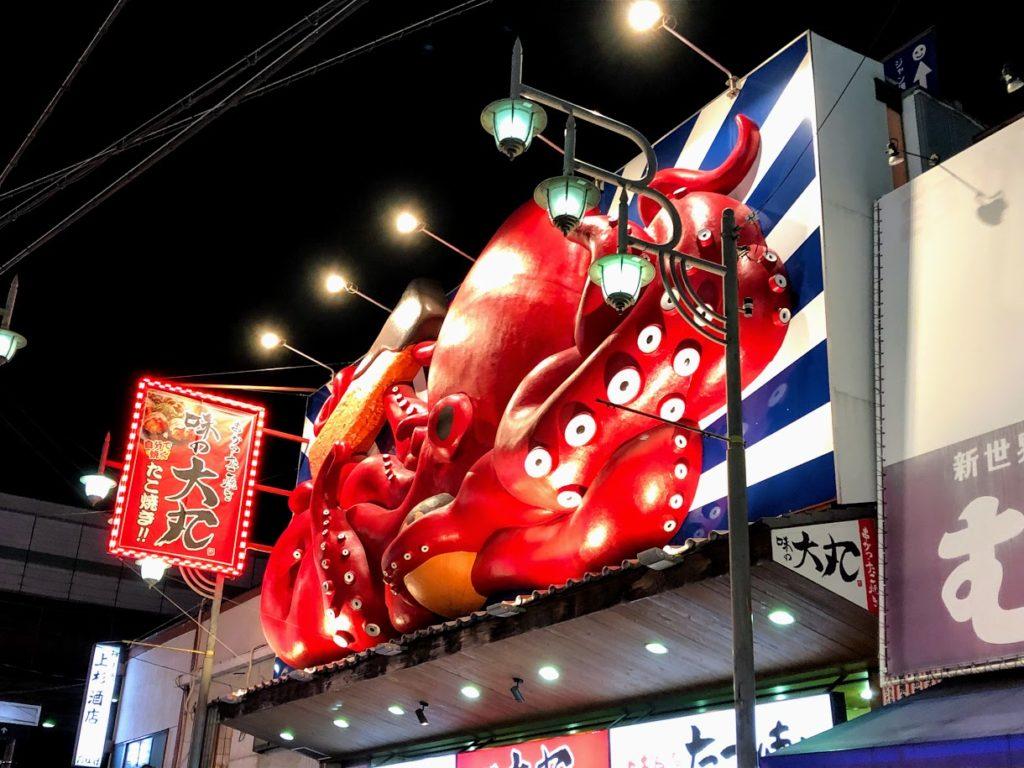 大阪新世界の巨大なタコの看板