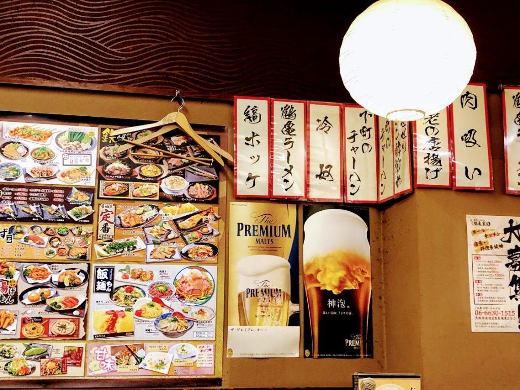 大阪新世界 串カツ鶴亀屋