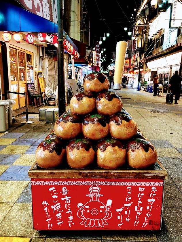 大阪新世界たこ焼きのオブジェ