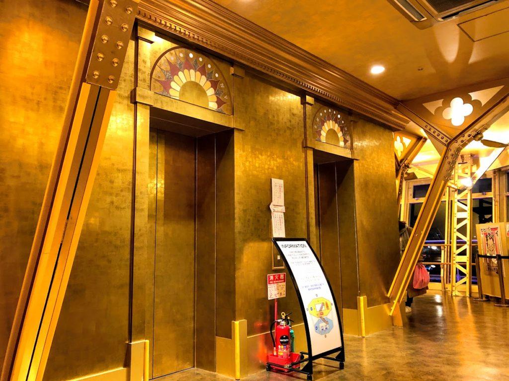 通天閣 黄金の展望台