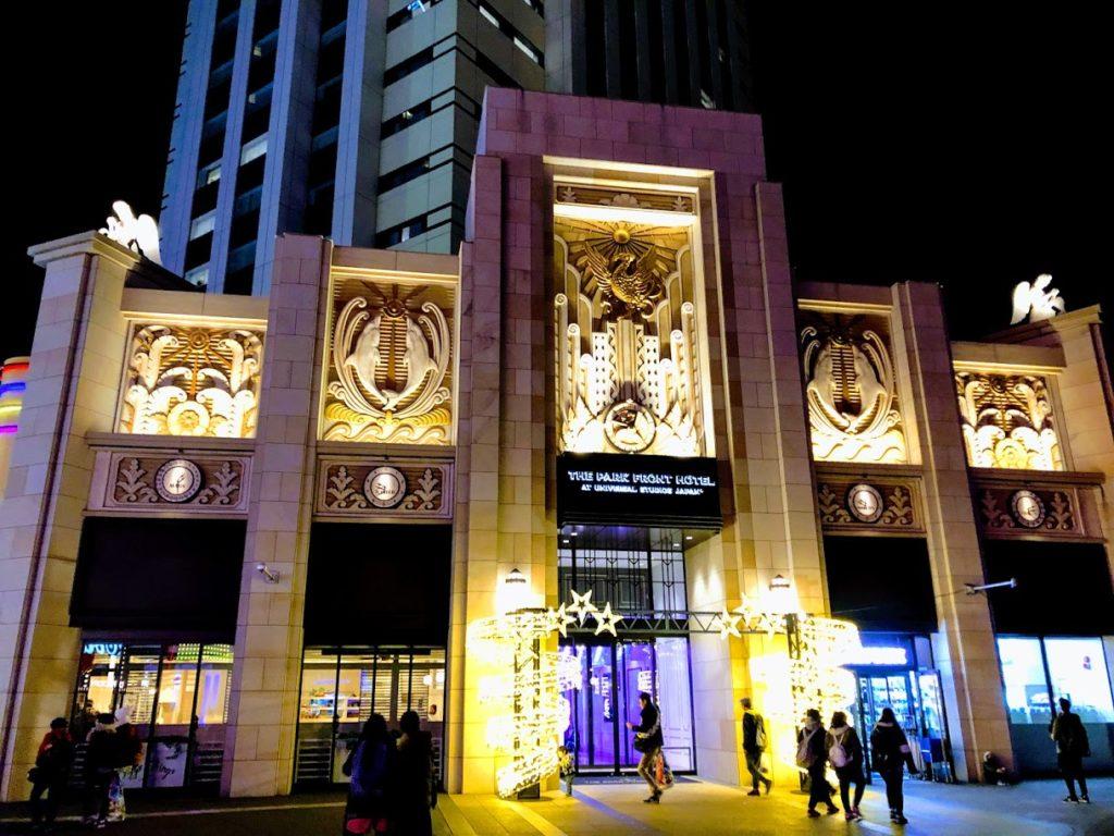 ザ・パークフロントホテル