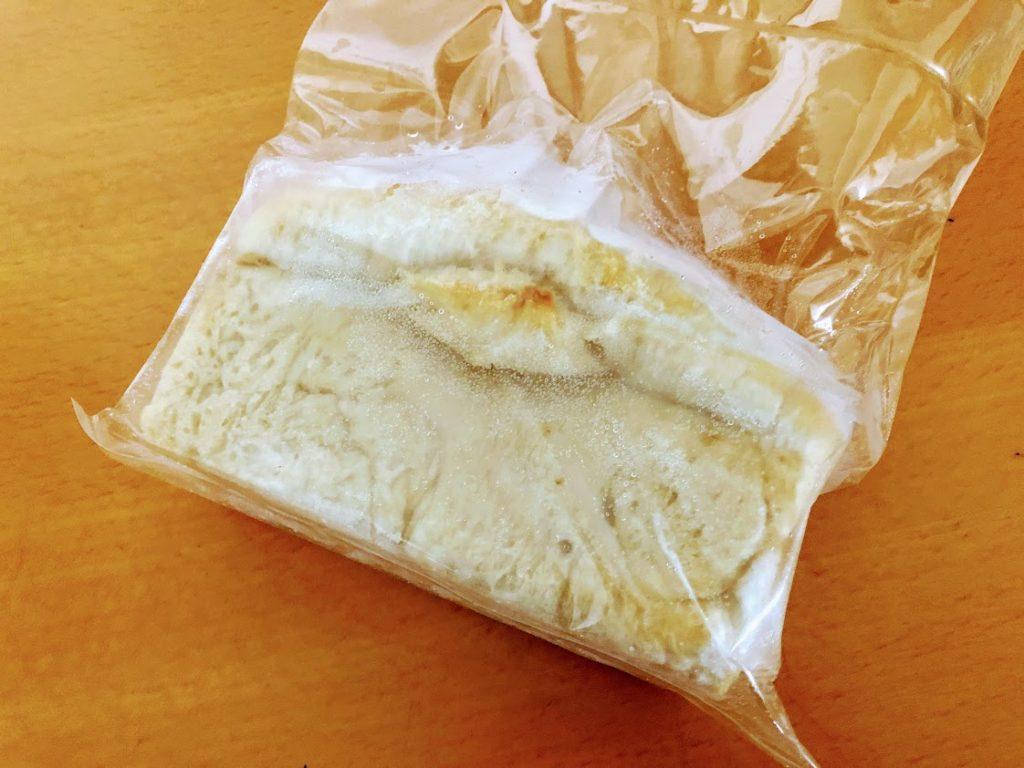 パンスクのパン フォカッチャ