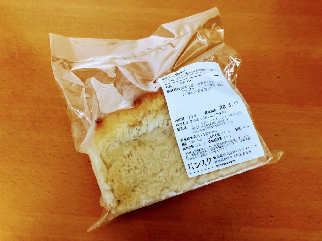 あさニコ食パン