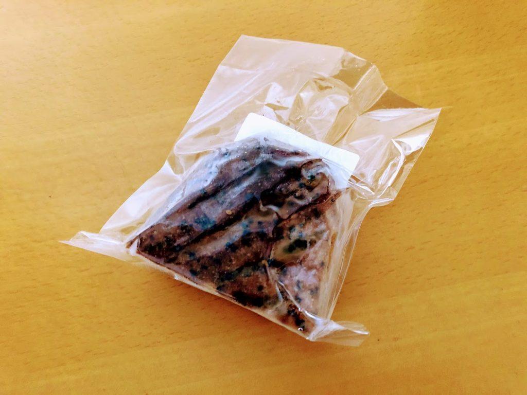 パンスクのパン ショコラレザン