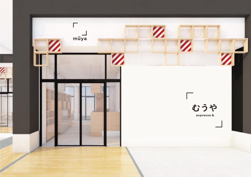 東京ミズマチの食パン専門店「むうや」