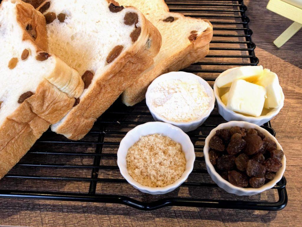 『毎日どうでしょう』食パン