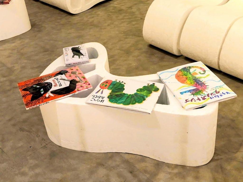 展覧会「エリック・カール 遊ぶための本」